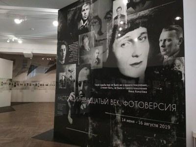 Ахматова_30_3