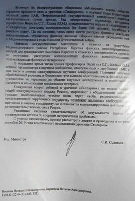 Соловьев С. 2
