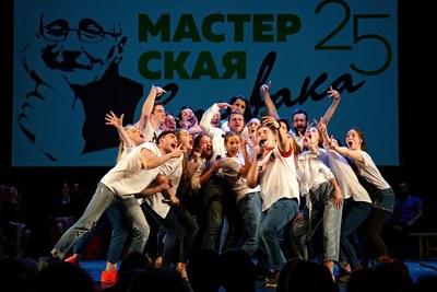 Спивак_25_4