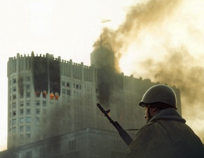 4 октября 1993