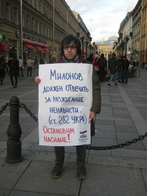 """Остановим насилие!""_2"