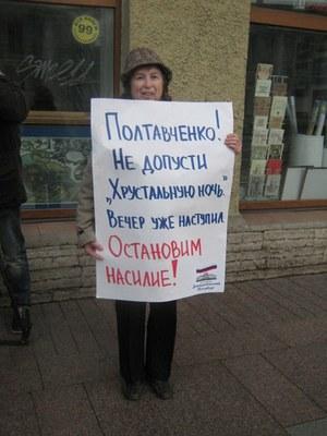 """Остановим насилие!""_3"