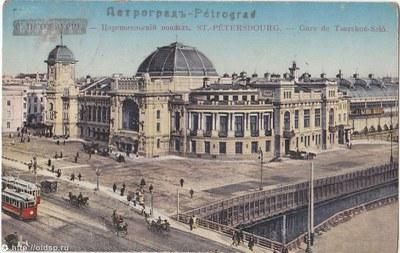 царскосельский вокзал.jpg