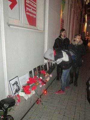 Пикет памяти Тимура Качаравы_2