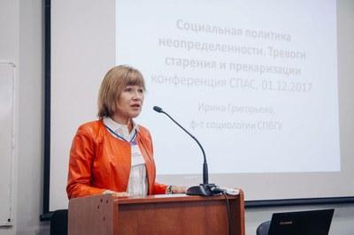 фото_елены_тукановой.jpg