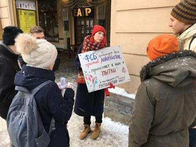 Пикет: ФСБ пытки