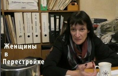 скриншот Флиге 1 часть интервью