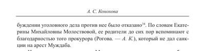 цитата_2.png