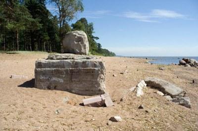 Знак на месте гибели Герценштейна в Териоках