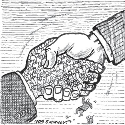 Карикатура2.png