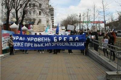 Хабаровск, 1 мая 2013