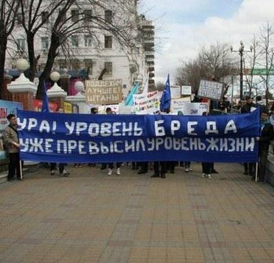 хабаровск-весна 2013.jpg