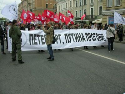 15.09.2012. Петербург_1_5