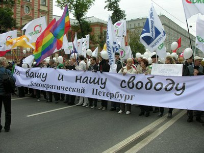 15.09.2012. Петербург_1_10