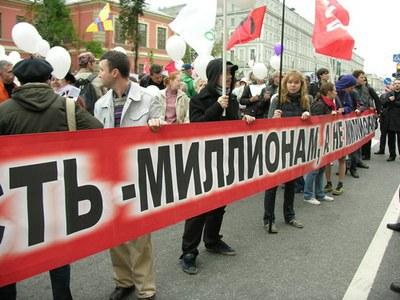 15.09.2012. Петербург_1