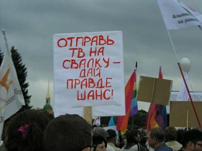 15.09.2012. Петербург_9