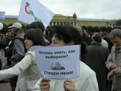 15.09.2012. Петербург_10