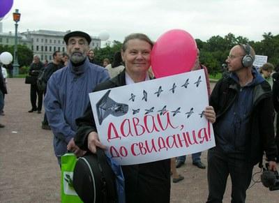 15.09.2012. Петербург_11