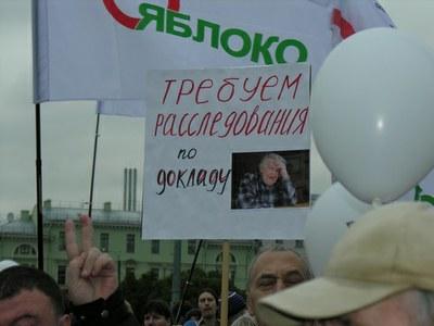 15.09.2012. Петербург_12