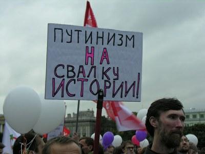 15.09.2012. Петербург_13