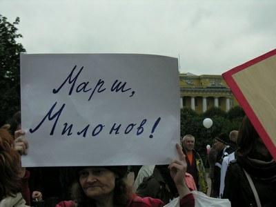 15.09.2012. Петербург_14