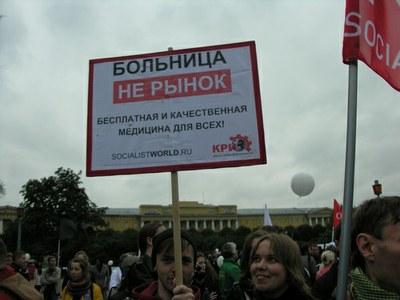 15.09.2012. Петербург_15