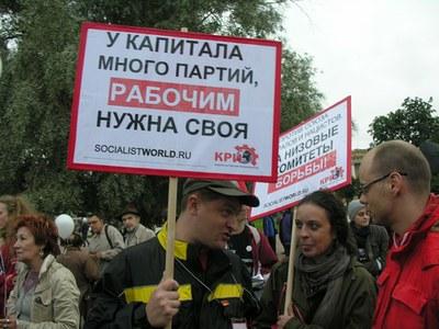 15.09.2012. Петербург_16