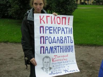 15.09.2012. Петербург_19