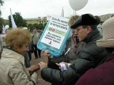15.09.2012. Петербург_29
