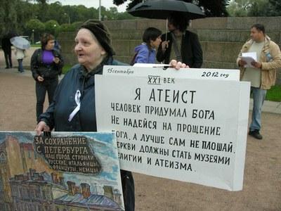 15.09.2012. Петербург_30