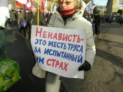 марш_12.jpg