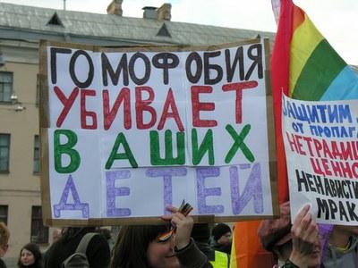 марш_16.jpg