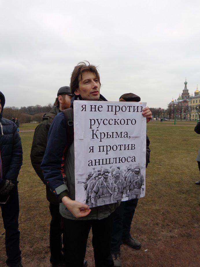 митинг_шкуренок_13.jpg