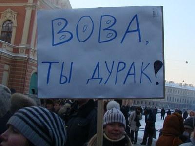 Шествие 4 февраля 2012_9