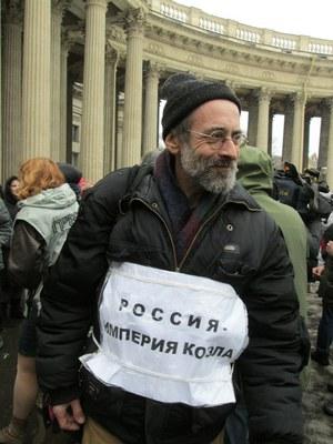рысев_5_15.JPG