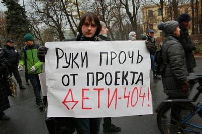 марш_7.jpg