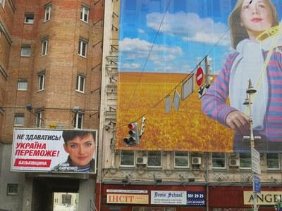 украина_переможе.jpg