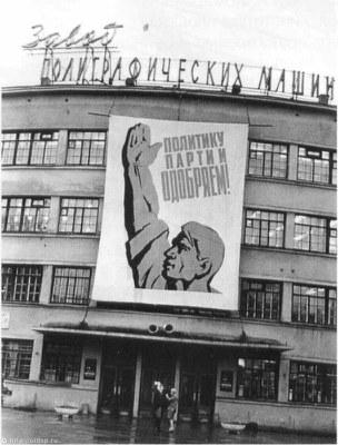 А. Алексеев. Эксперимент, который исследователем не планировался