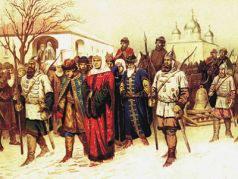 539 лет назад (конец Господина Великого Новгорода)