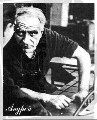А. Алексеев. Интервью разных лет (3).  1980-е гг. «Эксперимент социолога-рабочего». Перестройка.