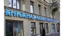 «Общественная градозащита в России: победы, проблемы, перспективы»