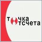 «Точка отсчета»: победители VI Всероссийского конкурса годовых отчетов НКО