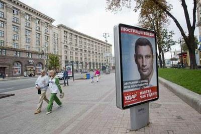Буде б мы жили в Украине – за кого голосовать?