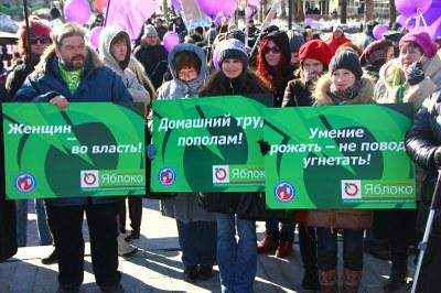 День 8 марта был отмечен 20 задержаниями митингующих женщин