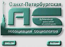 Драматическая история СПАС. Часть 4 (2007)
