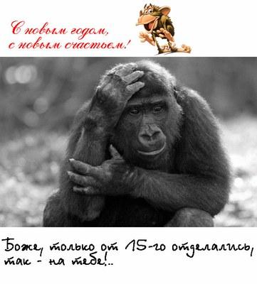 «К добру и злу постыдно равнодушны…»?! Из переписки с друзьями (4)