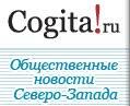 Когита.ру: 165 публикаций в июне 2013