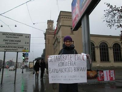 Комплекс построек Варшавского вокзала под угрозой уничтожения!