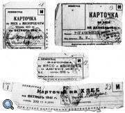 Ленинградская блокада: памятные знаки и свидетельства без ретуши
