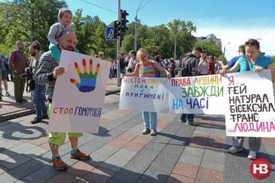 «Марш равенства» под защитой государства. Нет, не на Марсовом поле, а в центре Киева